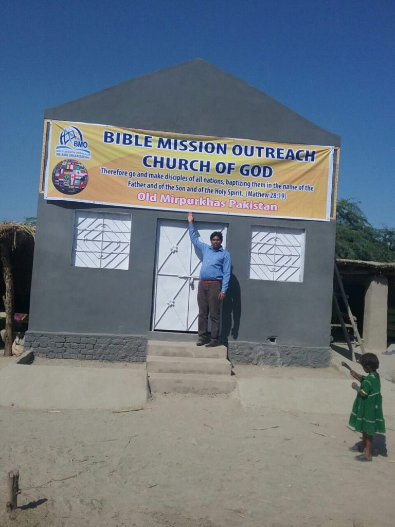 Gallery – Bible Mission